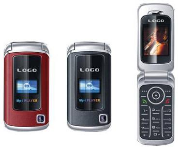 Dual SIM Mobile