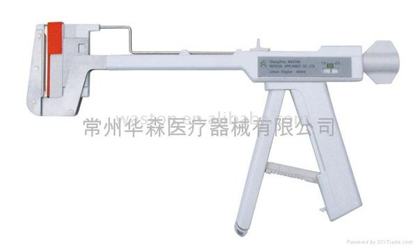 FHY-Series Disposable Linear Staple (FHY-Serie Disposable Linear Staple)