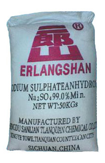 Sodium Sulphate Anhydrous (Na2SO4) (Сульфат натрия безводный (Na2SO4))