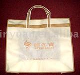 Non-Woven Quilt Bag (Нетканых Одеяло сумка)