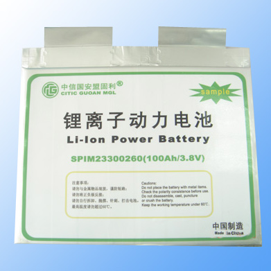 100Ah/3.8V Li-Ion Power Battery (100Ah/3.8V Li-Ion аккумулятор Power)