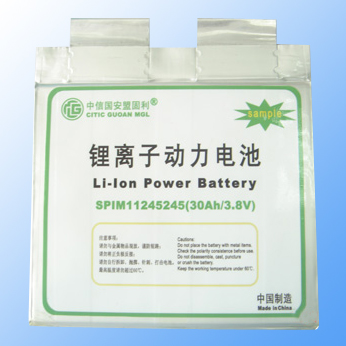 30Ah/3.8V Li-ion Power Battery (30Ah/3.8V Li-Ion аккумулятор Power)