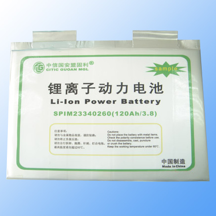 120Ah/3.8V Li-Ion Power Battery (120Ah/3.8V Li-Ion аккумулятор Power)