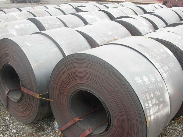 Hot Roll Steel Strip (Heiße Rolle Stahlband)