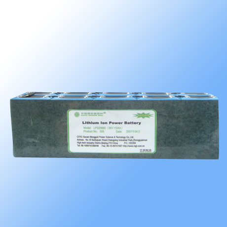 36V/10Ah Li-Ion Battery (36V/10Ah Li-Ion аккумулятор)