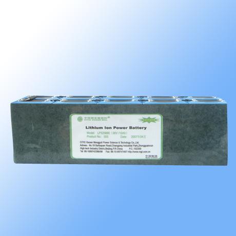 36V/10Ah Li-Ion Battery (36V/10Ah Li-Ion аккумулятор)