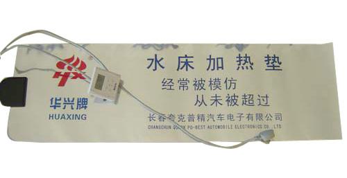 Water Bed Heater (Вода Постельное отопление)