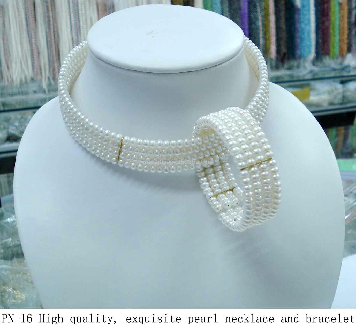 Pearl Jewelry Set (Pearl Jewelry Set)