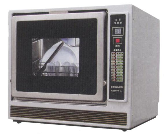 Dish Washer (Стиральная машина Посудомоечная)