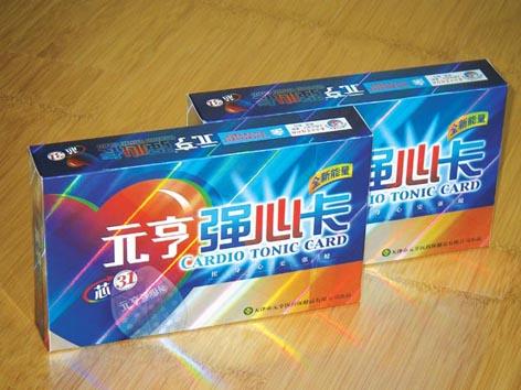 Laser Package (Лазерная пакета)