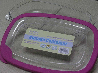 WH-R1400-PC Food Container