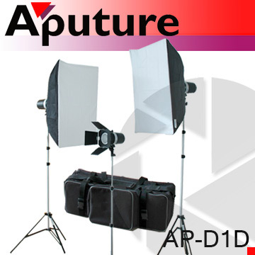 705w Studio Light Kit (705w Studio Light Kit)