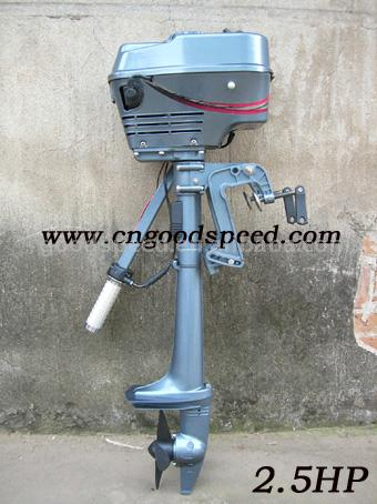 Outboard Motor 2.5HP(CE)