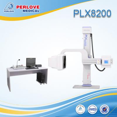 DR Digital Radiography system machine PLX8200 (DR Digital Radiography system machine PLX8200)