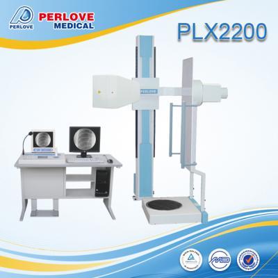 CE Approved digital fluoroscopy x-ray unit PLX2200 (CE Approved digital fluoroscopy x-ray unit PLX2200)