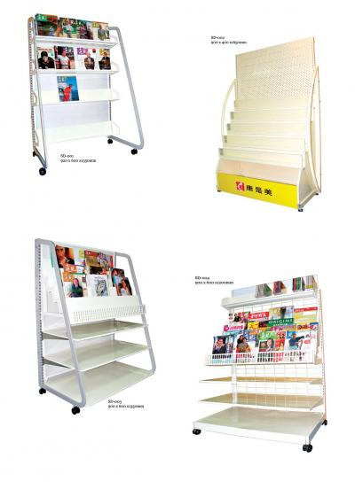 Catalogues Display Stand