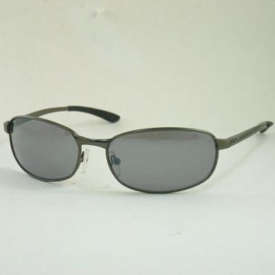 Sports Sunglasses (Спортивные солнечные очки)