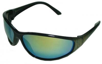 fashionable safety eyewear (модные очки безопасности)