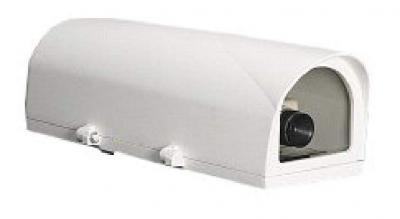 Camera Outdoor Housing (Camera Outdoor Housing)