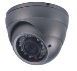IR Dome Camera with 1/3-inch Sony CCD Sensor and Resolution of 520TVL (ИК купольная камера с 1/3-дюймовый Sony CCD сенсор и разрешение 520ТВЛ)