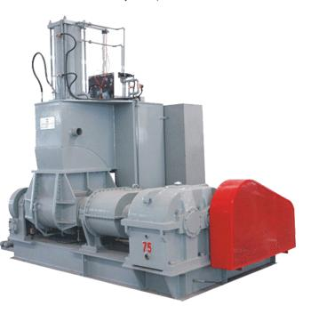 DISPERSION KNEADER machine For Rubber and EVA (ДИСПЕРСИЯ смеситель машины для производства резины и космос)
