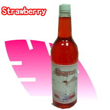 strawberry concntrate juice Beverages (boissons de jus de fraise concntrate)