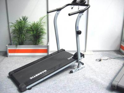 SE-726 Foldable Magnetic Treadmill,Health,Fitness,Stature,enjoy,Body-Building,Re (SE-726 Foldable Magnetic Laufband, Gesundheit, Fitness, Körpergröße, genieße)