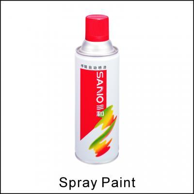 normal spray paint (нормальный Покрасочные)