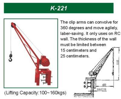 K-221 (К 21)