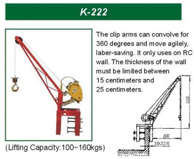 K-222 (К 22)