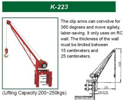 K-223