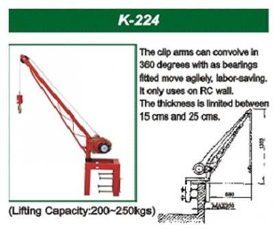 K-224 (К 24)