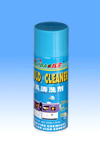Mould cleaner (Плесень Cleaner)