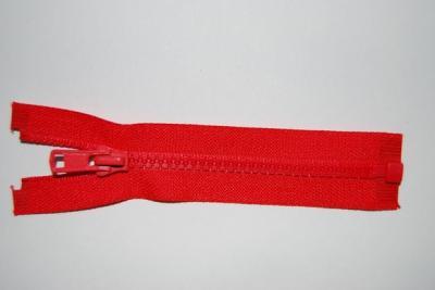 # 4 Plastic Zipper Open End (# 4 пластиковые молнии Open End)