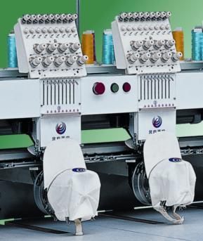 TNB-C series computerized embroidery machine (ТНБ-C серия компьютеризированных машинная вышивка)