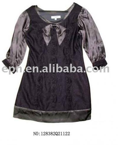Authentic Brand Dress (Аутентичный Марка платье)