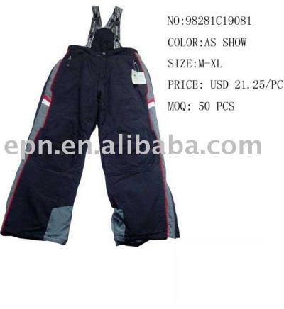 branded men`s trousers of skiing (фирменных мужские брюки лыжные)