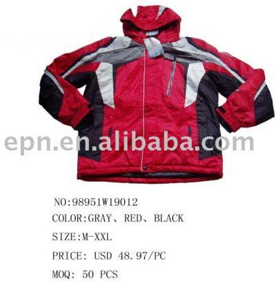 Fashion men`s ski clothes (Мужской моды `S лыжная одежда)
