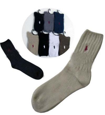 genuine brand socks (Носки подлинных марок)