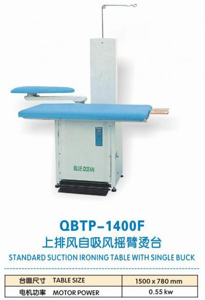Suction Swing-Arm Ironing Table (Inching), Finishing Equipments (Bras d`aspiration Table de repassage (inching), équipements de finition)