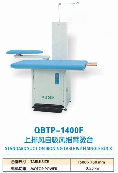 Suction Swing-Arm Ironing Table (Inching), Finishing Equipments (Всасывающий маятник Гладильная таблице (толчковой), заканчивая оборудование)