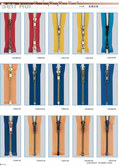 metal zipper (металлические молнии)