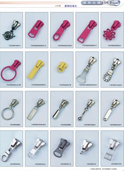 plastic slider (Пластиковая слайдер)
