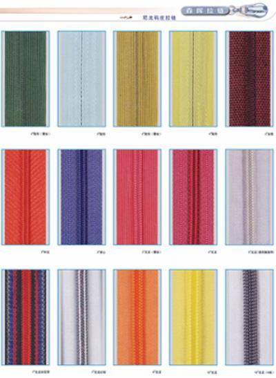 nylon zipper (нейлоновые молнии)