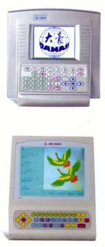 Dahao Computer (Dahao Computer)