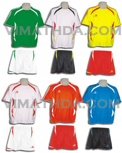 Soccer Outerwear