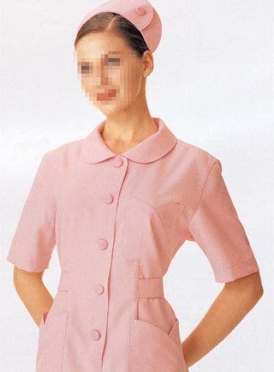 berufsbekleidung krankenschwester