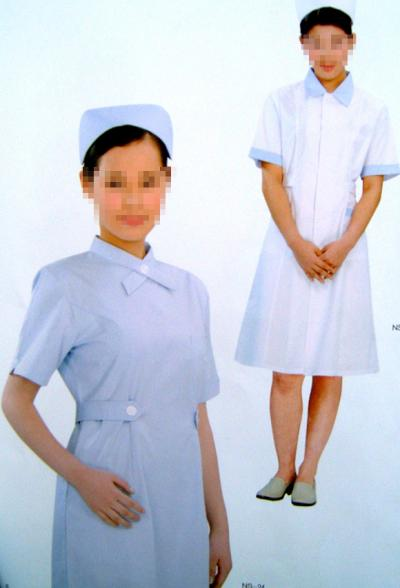 nurse`s clothes,medical clothes,operation clothes,workwear,doctor`s ...