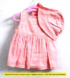 Babies Dress Set (Дети платье Установить)