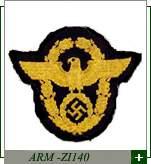 Machine Badges (Машина Значки)